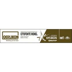 ΗΛΕΚ/ΔΙΟ 2.5 ΜΑΝΤΕΜΙ Oerlikon Citofonte Monel
