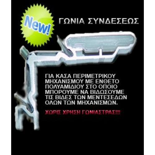 ΓΩΝΙΑ EUROPA Σ1000 KAI 2000ήEXTRAL No35
