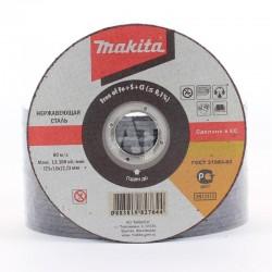 ΤΡΟΧΟΣ ΚΟΠΗΣ INOX Φ125/1mm MAKITA P-53045